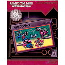 【中古】[GBA]マリオブラザーズ ファミコンミニ11(20040521)