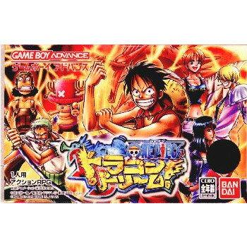 ゲームボーイアドバンス, ソフト GBAONE PIECE() !(20050428)