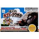ファミコンミニ スーパーマリオブラザーズ 任天堂 GAMEBOY ADVANCE ビデオゲーム Video Game