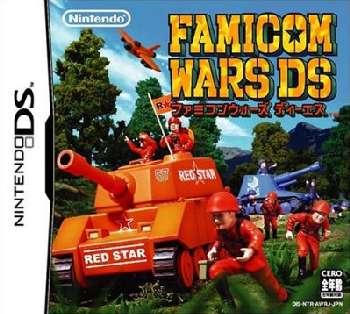 Nintendo DS, ソフト NDSDS(FAMICOM WARS DS)(20050623)