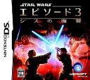 【中古】[NDS]スター・ウォーズ エピソード3 シスの復讐(Star Wars: Episode 3 Revenge of the Sith)(20050728)
