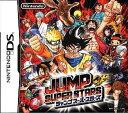 【中古】【表紙説明書なし】[NDS]JUMP SUPER STARS(ジャンプ スーパー スターズ)(20050808) 1
