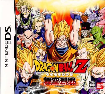 Nintendo DS, ソフト NDSZ ()(20051201)