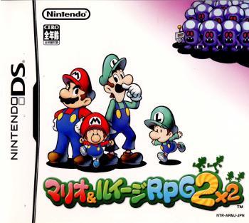 【中古】[NDS]マリオ&ルイージRPG2(20051229)
