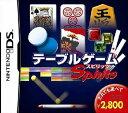 【中古】[NDS]テーブルゲームスピリッツ(Table Game Spirits)(20051110)