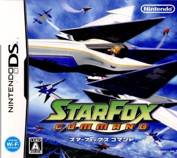 Nintendo DS, ソフト NDS (STARFOX command)(20060803)