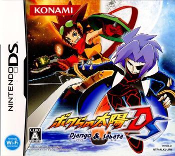 Nintendo DS, ソフト NDS DjangoSabata()(20061122)