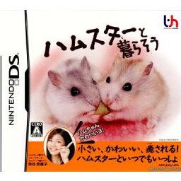 【中古】[NDS]ハムスターと暮らそう(20061221)