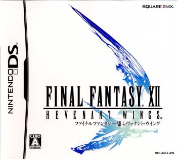 Nintendo DS, ソフト NDSXII (FINAL FANTASY 12 REVENANT WINGS)(20070426)