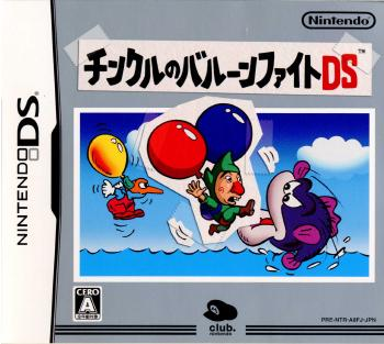 Nintendo DS, ソフト NDSDS(Tingles Balloon Fight DS) 2006(20070101)