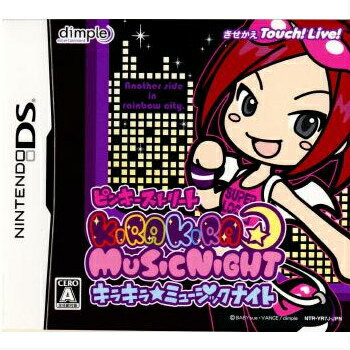 Nintendo DS, ソフト NDS (20071220)