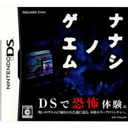 【中古】[NDS]ナナシ ノ ゲエム(20080703)