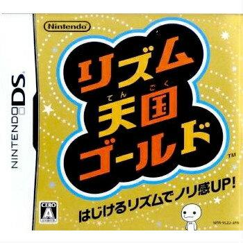 【中古】[NDS]リズム天国ゴールド(20080731)
