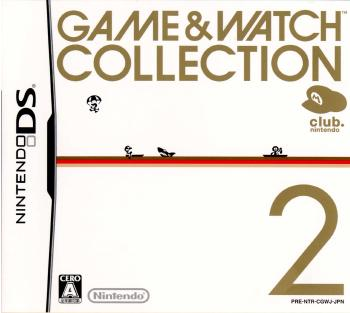 Nintendo DS, ソフト NDS 2(GAME WATCH COLLECTION)(20080905)