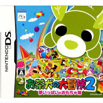 【中古】【表紙説明書なし】[NDS]お茶犬の大冒険2 夢いっぱいのおもちゃ箱(20081218)
