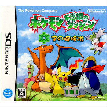 Nintendo DS, ソフト NDS (20090418)