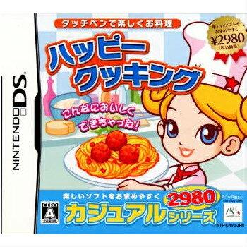【中古】[NDS]カジュアルシリーズ2980 ハッピークッキング 〜タッチペンで楽しくお料理〜(20090409)