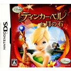 【中古】[NDS]ティンカー・ベルと月の石(Tinker Bell and the Lost Treasure)(20100520)