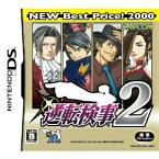 【中古】[NDS]逆転検事 2 NEW Best Price!2000(NTR-P-BXOJ)(20120119)
