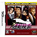 【中古】[NDS]逆転検事 NEW Best Price! 2000(NTR-P-C32J-1)(20110120)