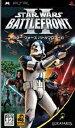 【中古】[PSP]スター・ウォーズ バトルフロントII(Star Wars Battlefront 2)(20060406)