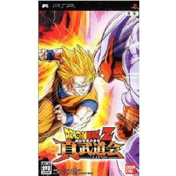 プレイステーション・ポータブル, ソフト PSPZ (20060420)