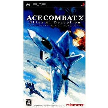 【中古】[PSP]エースコンバットX スカイズ・オブ・デセプション(Ace Combat X Skies of Deception)(20061026)