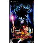 【中古】[PSP]クロニクル オブ ダンジョンメーカー(Chronicle of Dungeon Maker)(20060928)