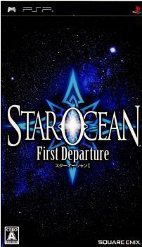 【中古】[PSP]STAROCEAN 1 First Departure(スターオーシャン1 ファースト ディパーチャー)(20071227)