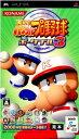 【中古】[PSP]実況パワフルプロ野球ポータブル3(20080529)
