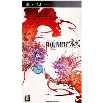 プレイステーション・ポータブル, ソフト PSPFINAL FANTASY ( )(20111027)