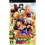 【中古】[PSP]牧場物語 シュガー村とみんなの願い(20090319)