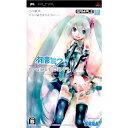【中古】[PSP]初音ミク -Project DIVA-(プロジェクトディーヴァ)(20090702)