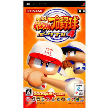 プレイステーション・ポータブル, ソフト PSP4(20090917)