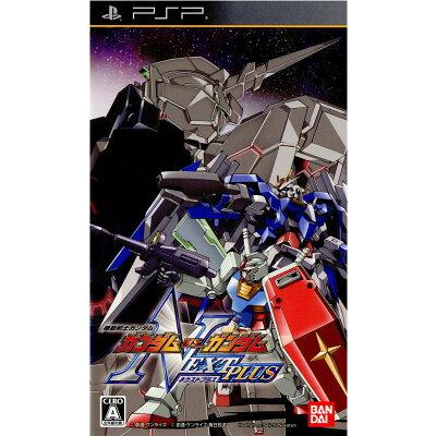 【中古】[PSP]機動戦士ガンダム ガンダムVS.ガンダム NEXT PLUS(ネクストプラス)(20091203)