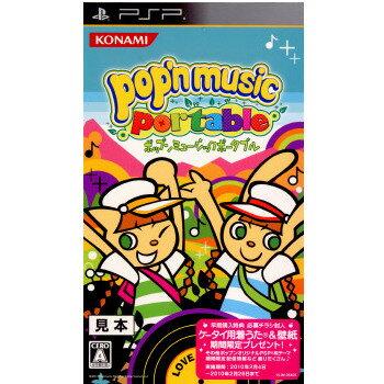 【中古】[PSP]pop'n music portable(ポップンミュージック ポータブル)(20100204)