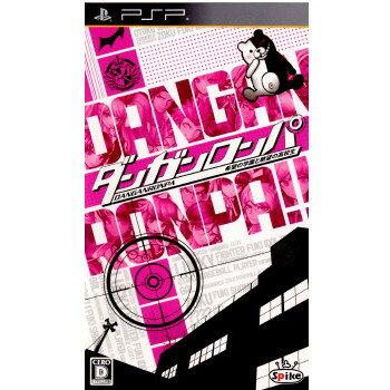 プレイステーション・ポータブル, ソフト PSP (20101125)