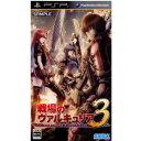 【中古】[PSP]戦場のヴァルキュリア3(20110127)...