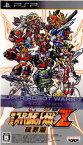 【中古】[PSP]第2次スーパーロボット大戦Z 破界篇 SPECIAL ZII-BOX(限定版)(20110414)