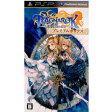 【中古】[PSP]ラグナロク〜光と闇の皇女〜 プレミアムボックス 限定版(20111027)【RCP】