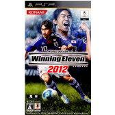 【中古】[PSP]ワールドサッカー ウイニングイレブン2012(ウイイレ2012)(20111103)【RCP】
