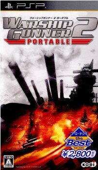 【中古】[PSP]コーエーテクモ the Best WARSHIP GUNNER 2 PORTABLE(ウォーシップガンナー2 ポータブル)(ULJM-06148)(20120802)