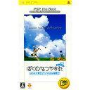 【中古】[PSP]キングダム(KINGDOM) 一騎闘千の剣(20101125)