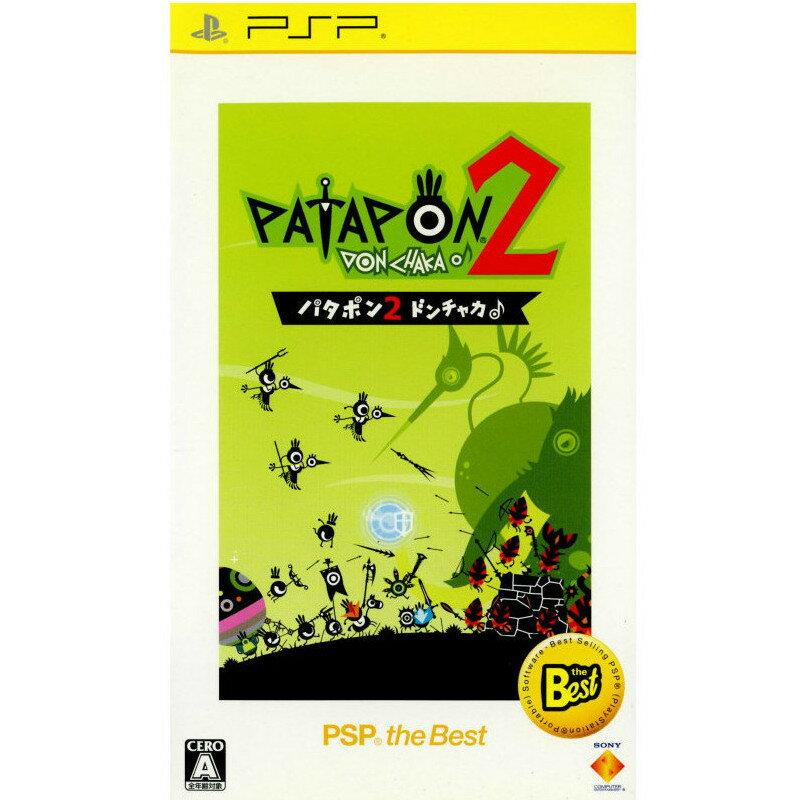 プレイステーション・ポータブル, ソフト PSP2 PSP the Best(UCJS-18036)(20091210)