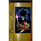 【中古】[PSP]エターナルヒッツ クロニクル オブ ダンジョンメーカー(ULJM-05274)(20070927)