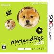 【中古】[3DS]nintendogs+cats(ニンテンドッグス+キャッツ) 柴&Newフレンズ(20110226)【RCP】