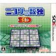 【中古】[3DS]ニコリの数独3D 〜8つのパズルで1000問〜(20110331)【RCP】