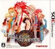 【中古】[3DS]テイルズオブジアビス(TALES OF THE ABYSS)(20110630)【RCP】