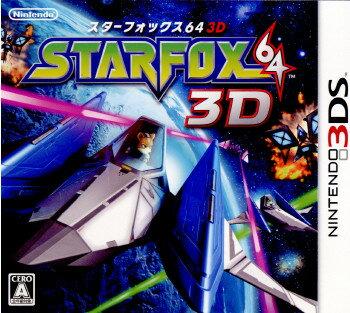 Nintendo 3DS・2DS, ソフト 3DS64 3D(STARFOX64 3D)(20110714)