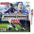 【中古】[3DS]ワールドサッカーウイニングイレブン2012(World Soccer Winning Eleven 2012)(20111208)